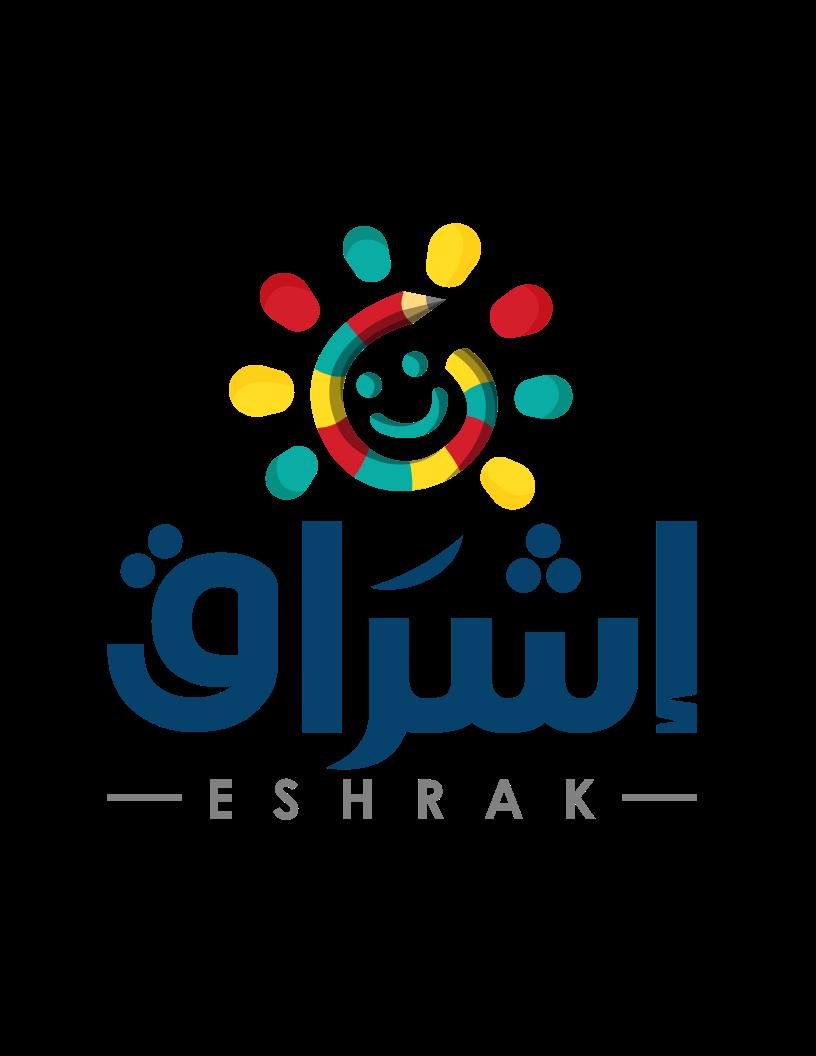 Eshrak :إشراق