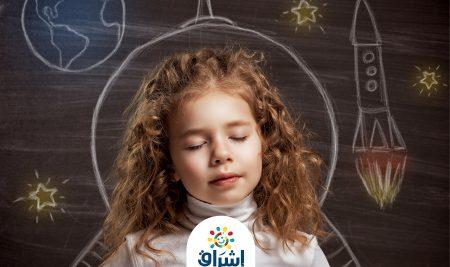 أفكار تساهم في بناء وتنمية الإبداع عند طفلك