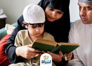 الام تقرأ القرءان مع طفلها